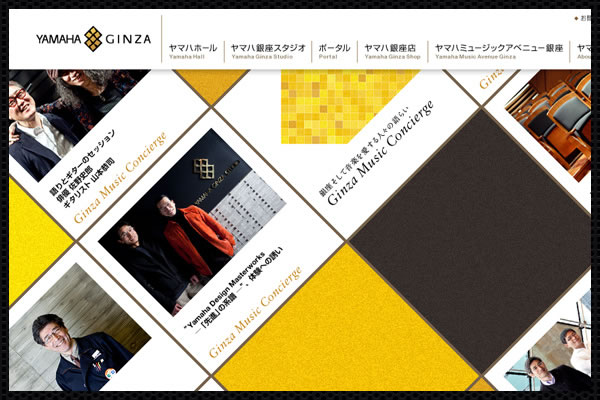 Web Design Trends : Web Design Grid Layouts 1